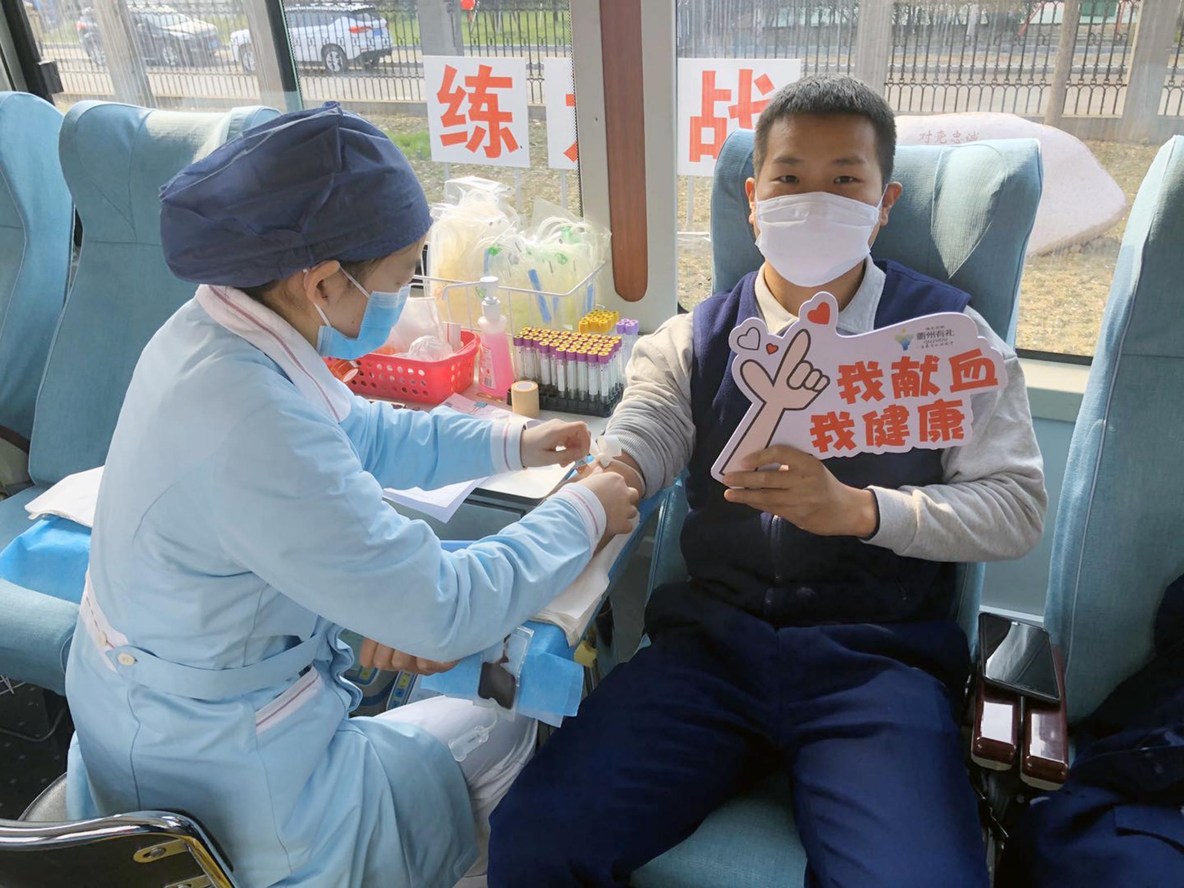 献血战疫情