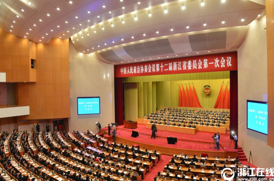 两会|浙江省政协十二届一次会议开幕